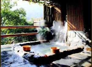 Bain chaud à Taiwan
