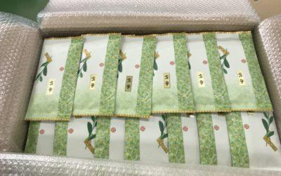 Un nouveau fournisseur de thé du Japon